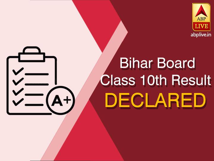 Bihar Board (BSEB) 10th result 2019 Highlights, BSEB Matric