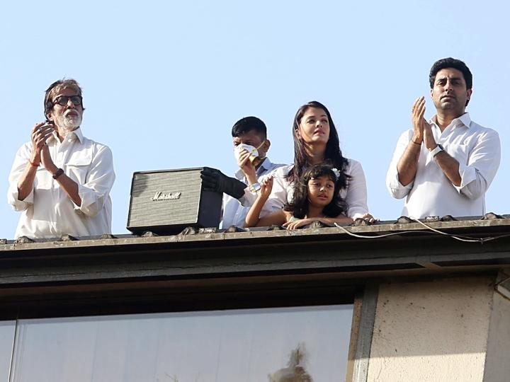 Bachchan Family Corona Update: अमिताभ बच्चन के परिवार के चार बंगले सैनिटाइजेशन के बाद सील, 30 स्टाफ का किया गय - ABP News